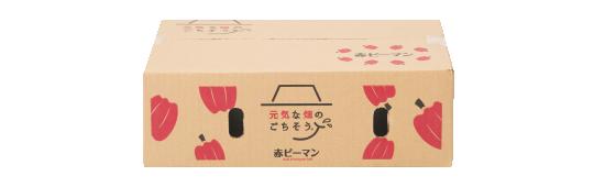 赤ピーマン梱包ボックス