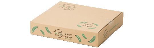スナップエンドウ梱包ボックス